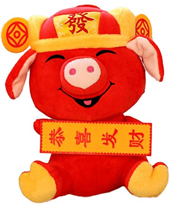 Year of Pig The Lott